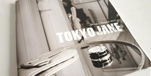 tj_kat_2011_spring_01